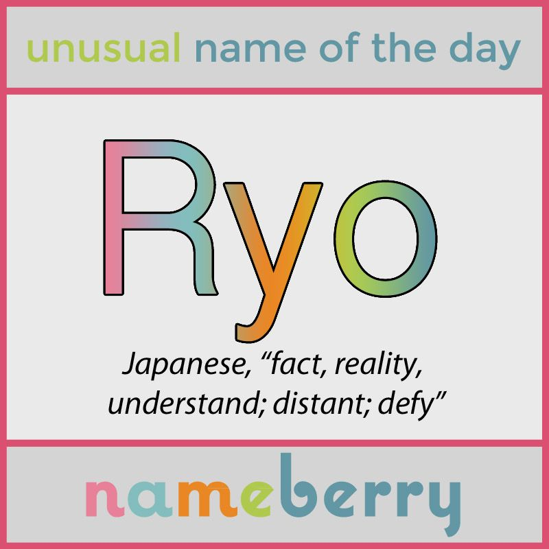 A simple, importable Japanese name that carries a multitude of