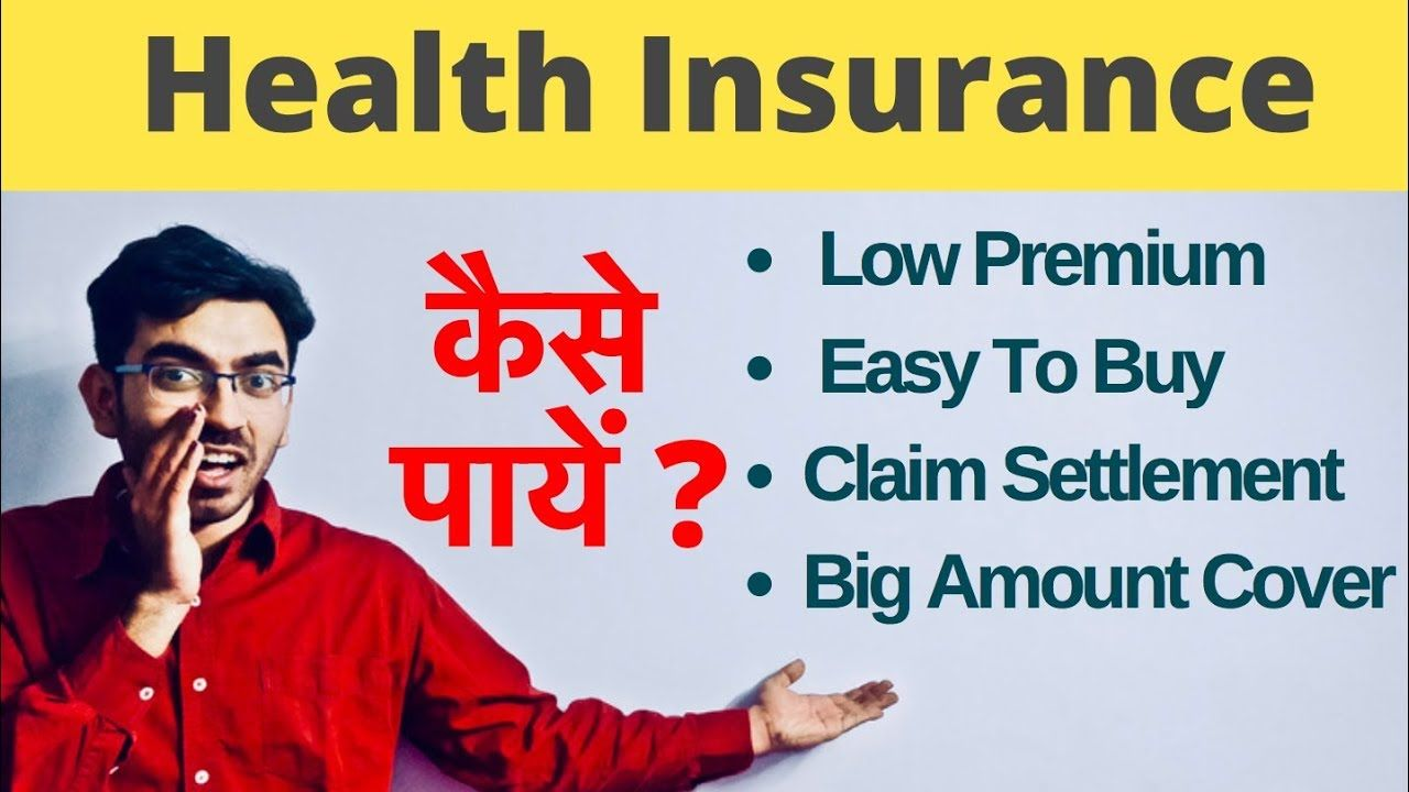 Confused About Health Insurance These Tips Can Help Buy Health