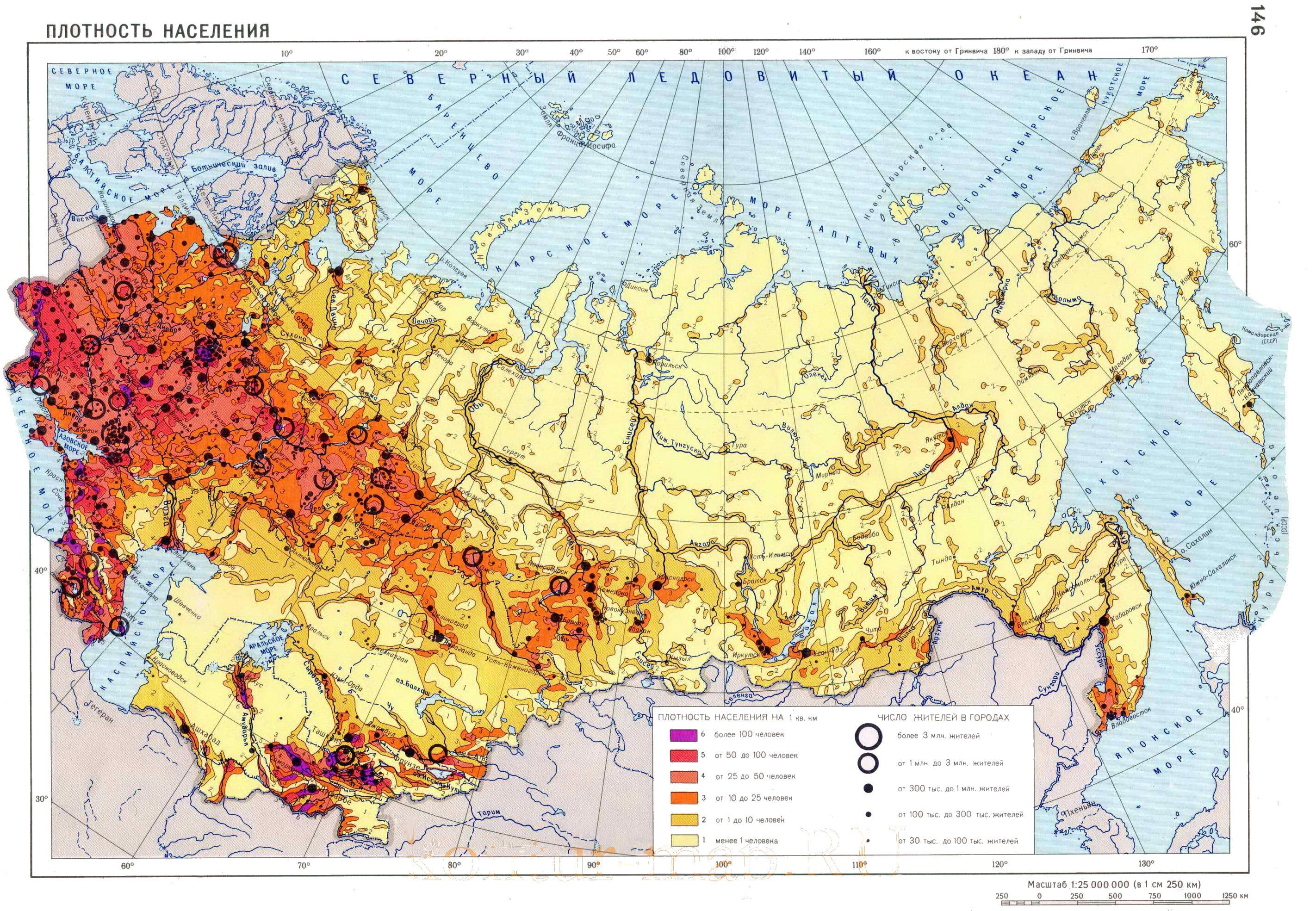 Soviet Union Population density MAPS Pinterest Soviet union