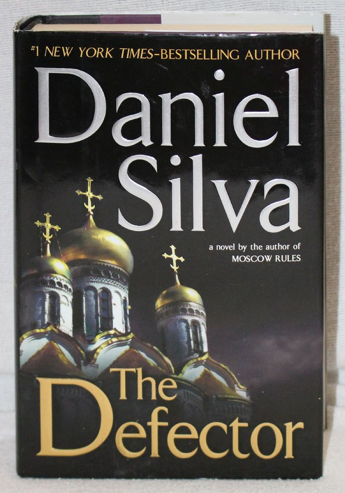 Details about The Defector Daniel Silva First Edition 2009