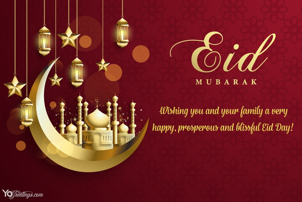 Eid Mubarak Greetings Card Maker For Wishes In 2021 Eid Mubarak Greeting Cards Eid Mubarak Greetings Eid Mubarak