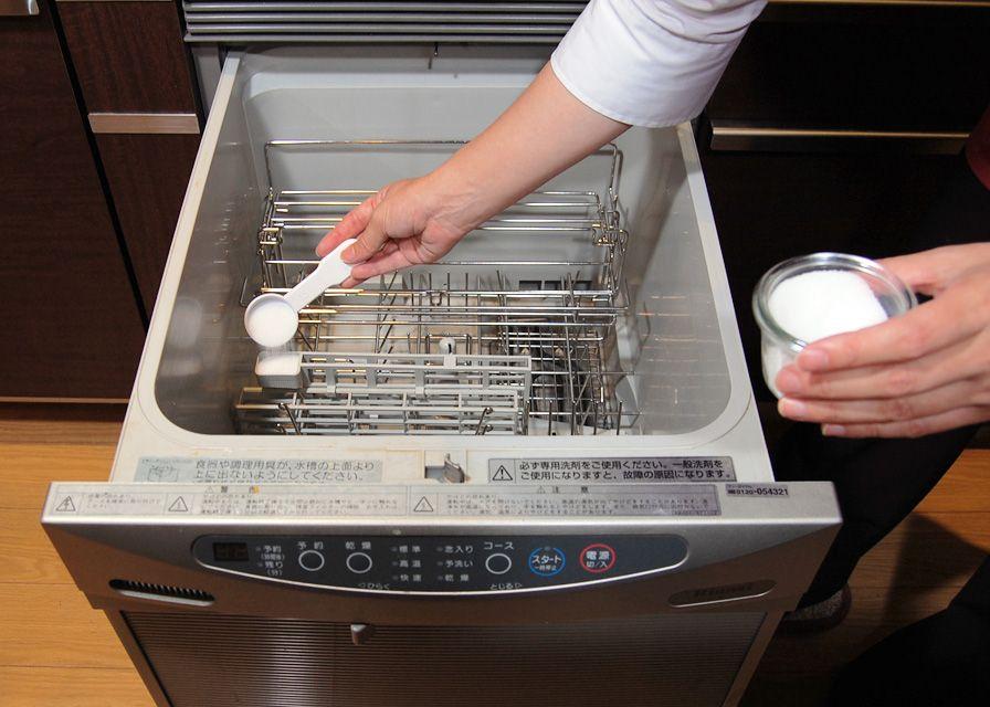 食洗機のお掃除 ポイントは残菜フィルターとクエン酸 画像あり