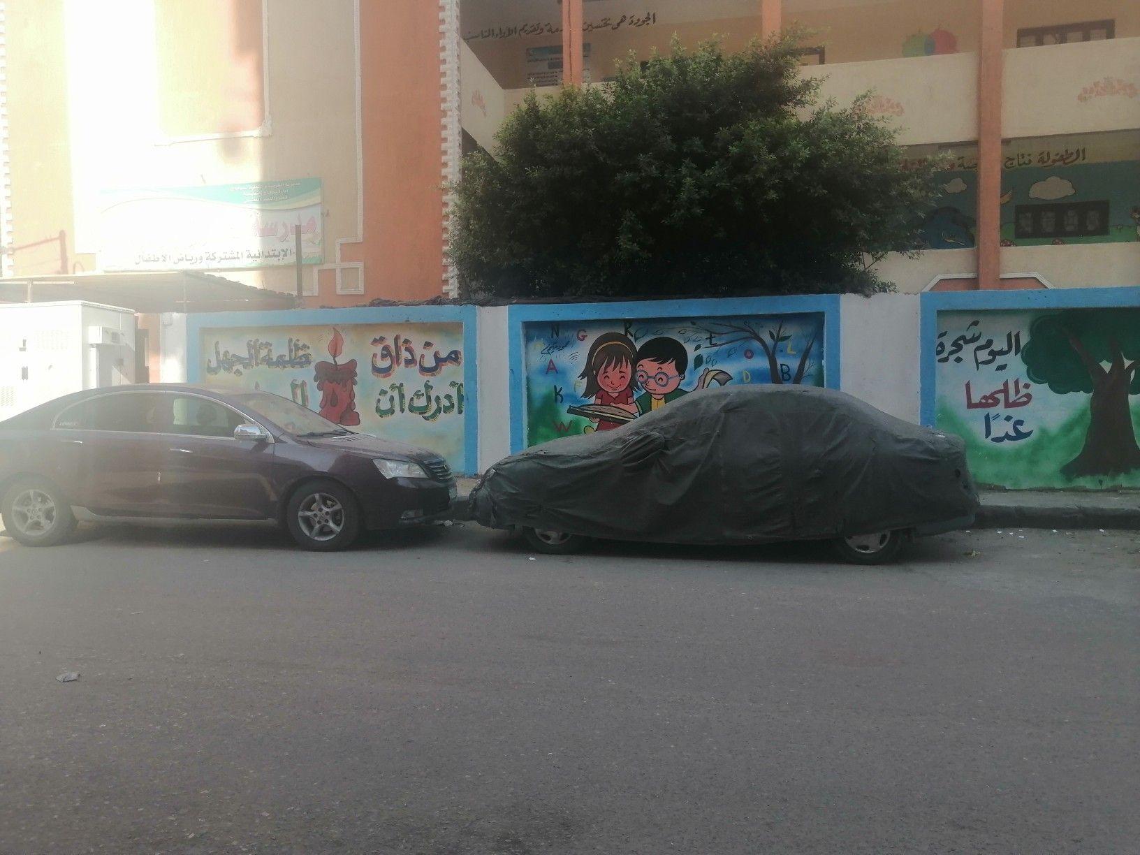 من ذاق ظلمة الجهل أدرك أن العلم نور مصطفى نور الدين Lst Road