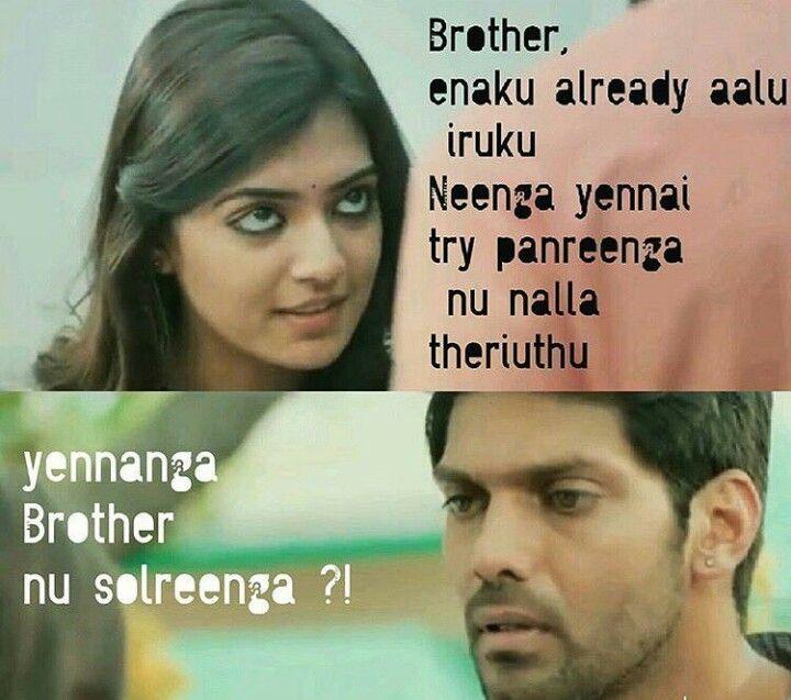 Tamil Cinema Quotes! !