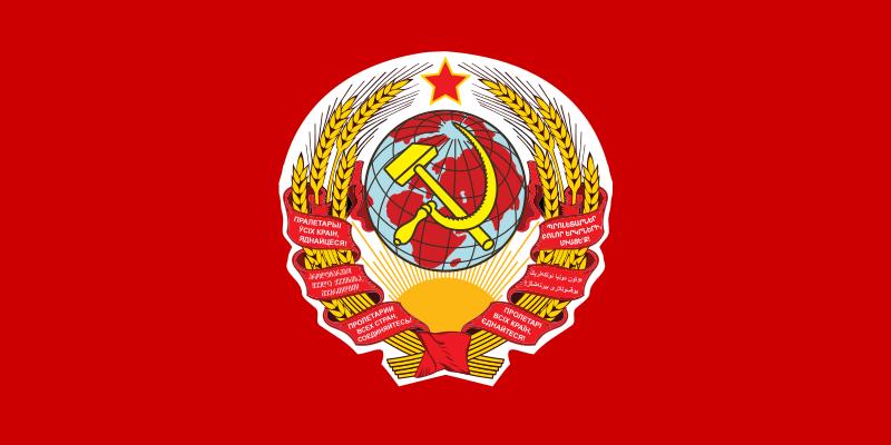 File Flag Of The Soviet Union 1923 Svg 维基百科 自由的百科全书 Soviet Union Russian Flag Soviet