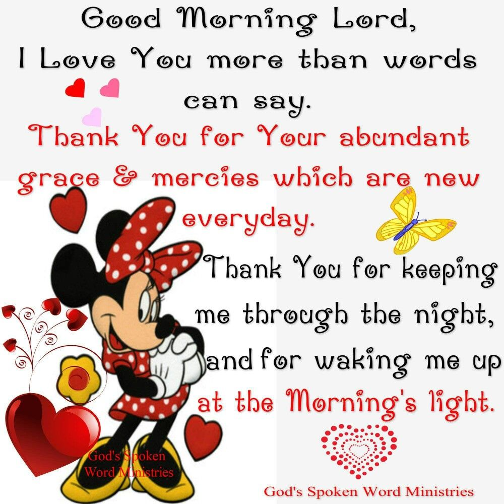 Good Morning Prayer To Your Lover : Hug me jesus loves us shirley slove prayer amen good