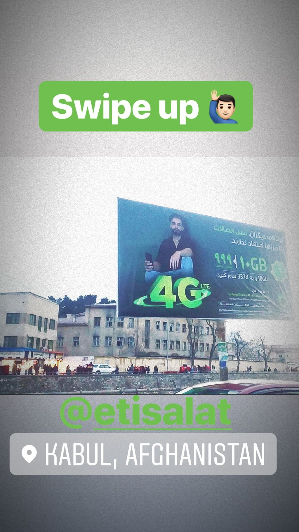 Afghan actor Humayoon Shams Khan in Etisalat billboard