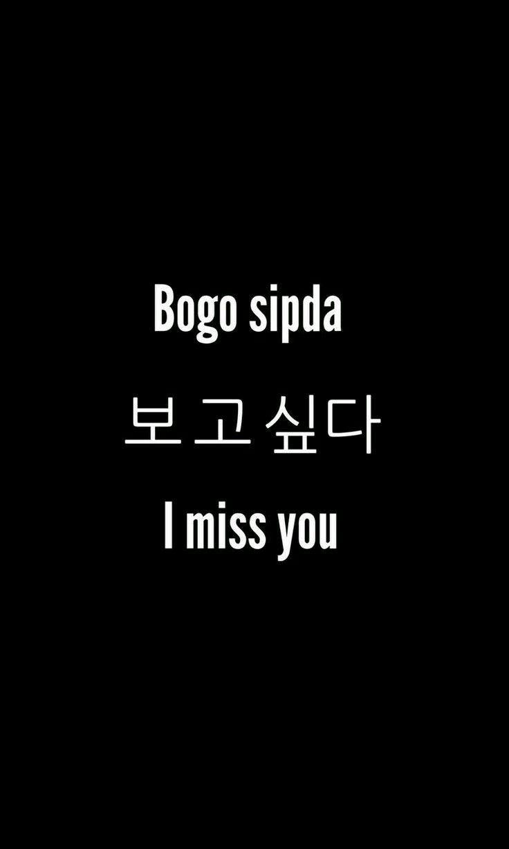 Korean black and white words tumblr not understand