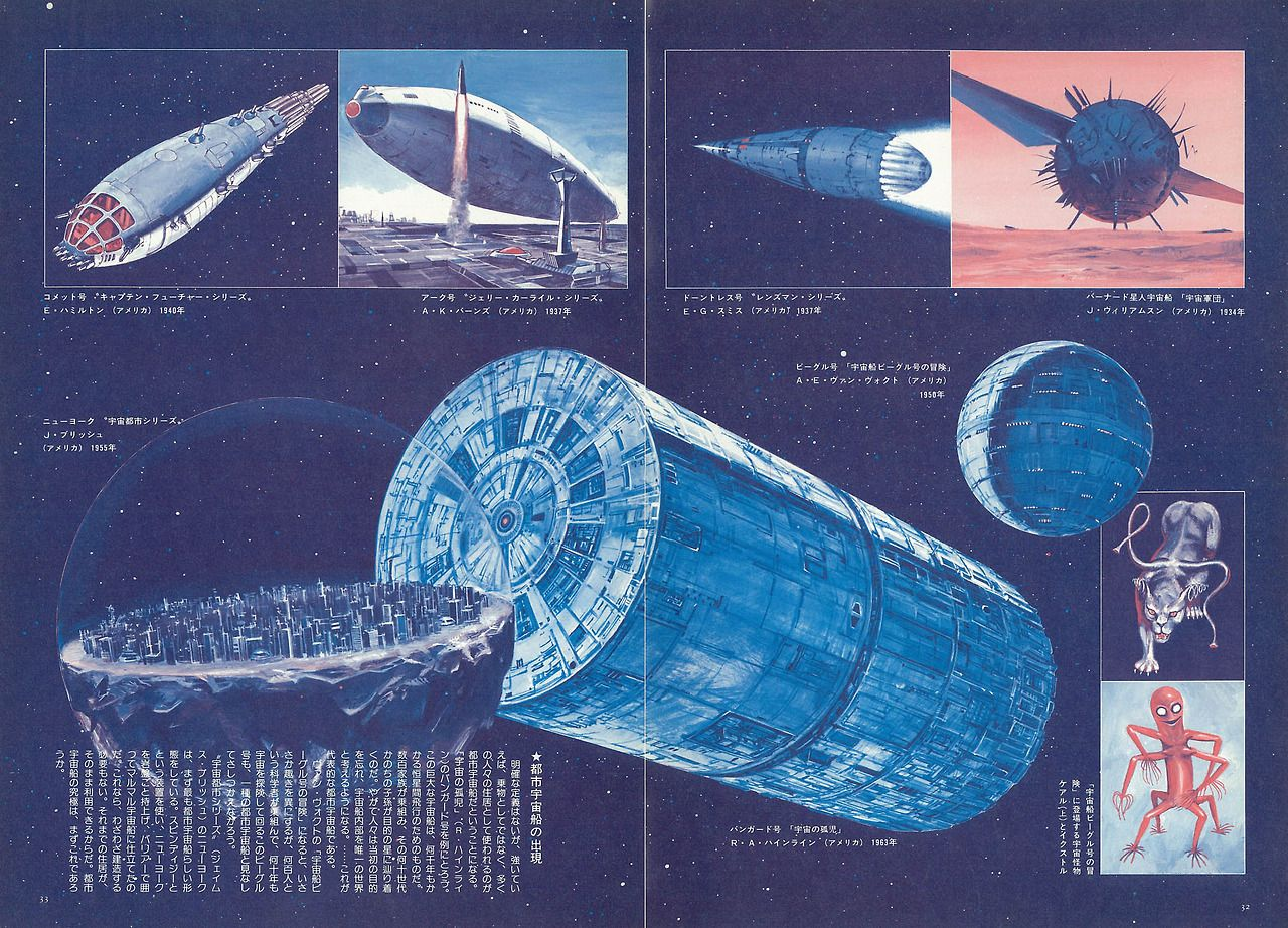 Pin by Mike on future already exists, the Sci fi