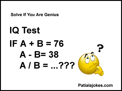 Pin by Quick IQ Test on General Brain Teasers | Pinterest | Brain ...