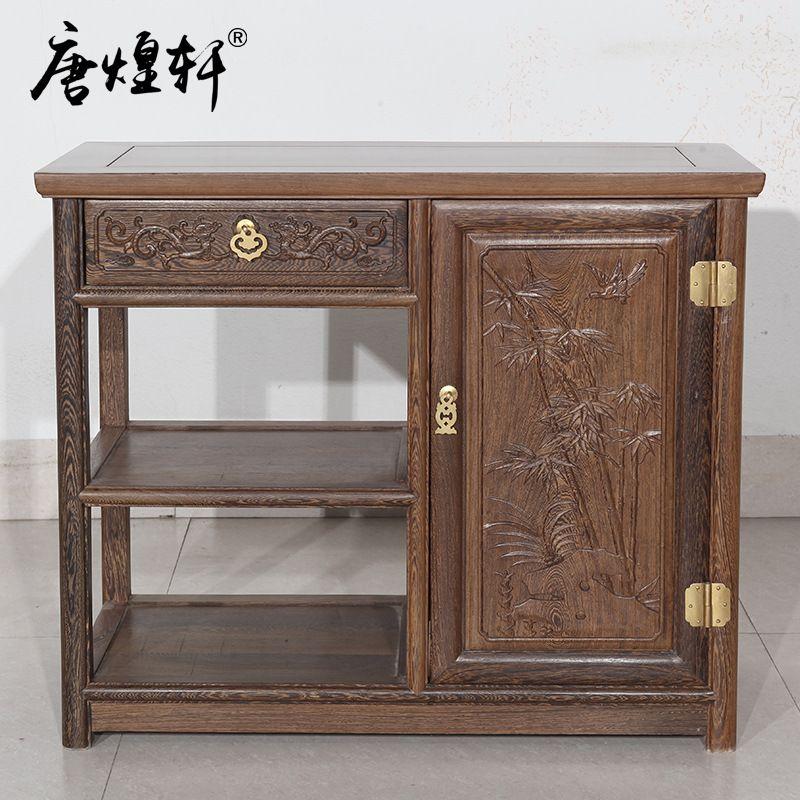 Pas cher Tang Huang Xuan meubles en acajou wenge bois petit salon