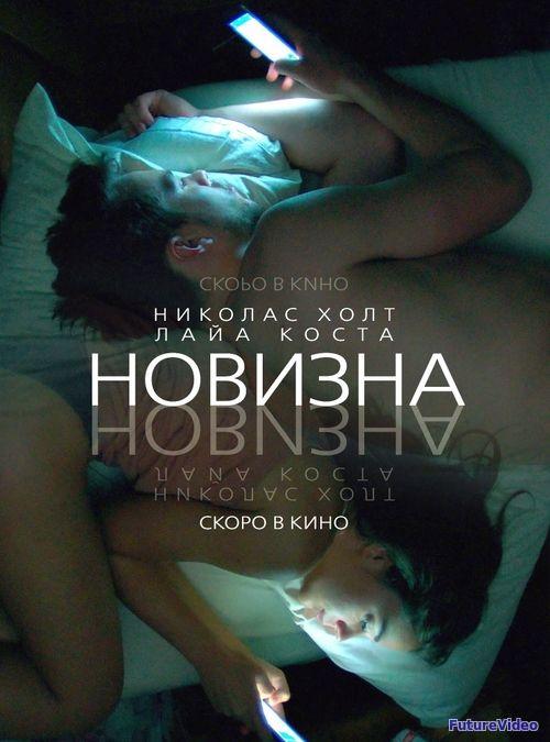 Megavideo erotic movies