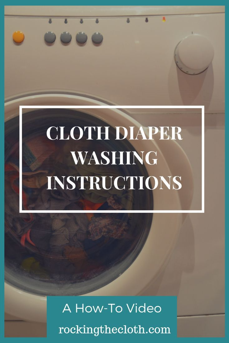Cloth diaper washing instructions a howto video cloth