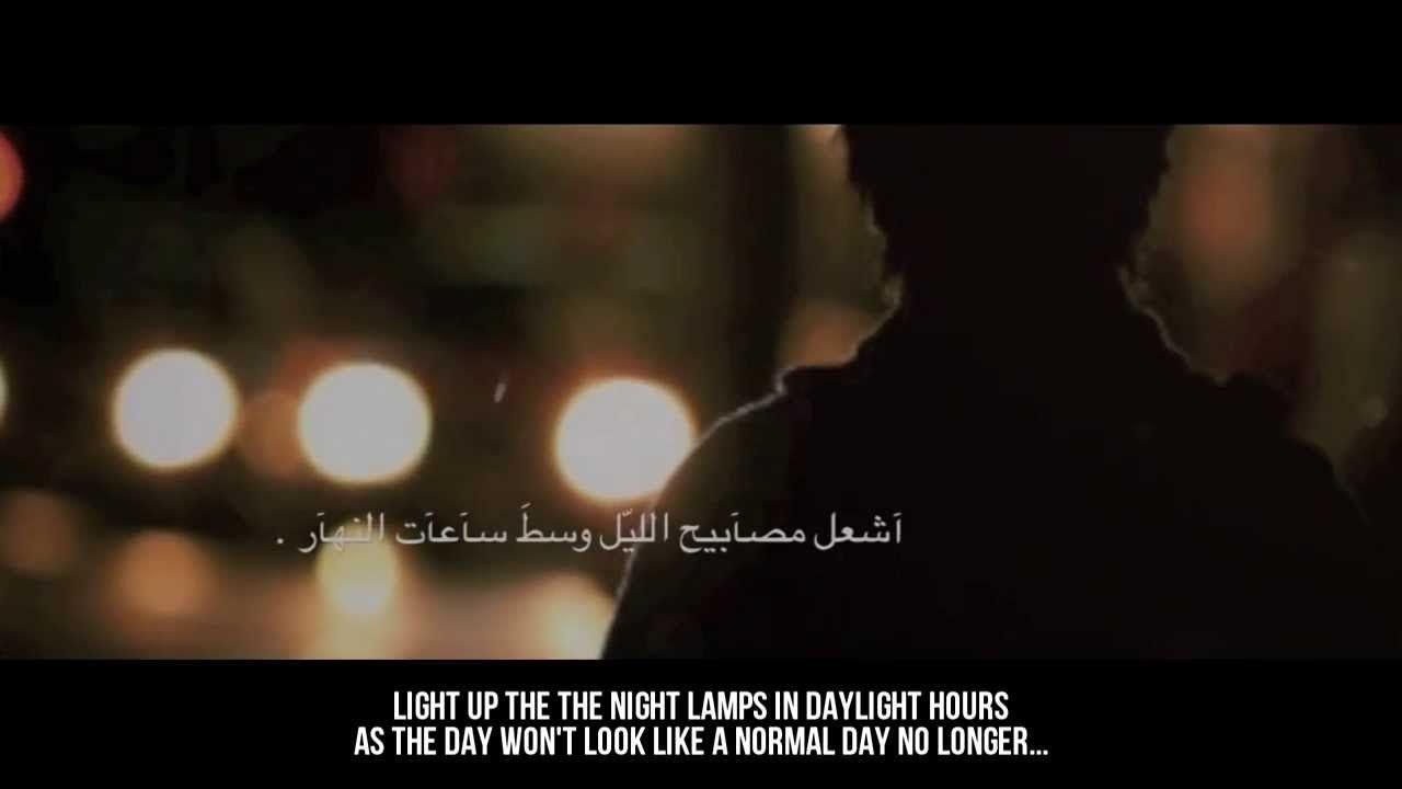 Oh My Friend Arabic Poem Poems My Friend Arabic Poetry
