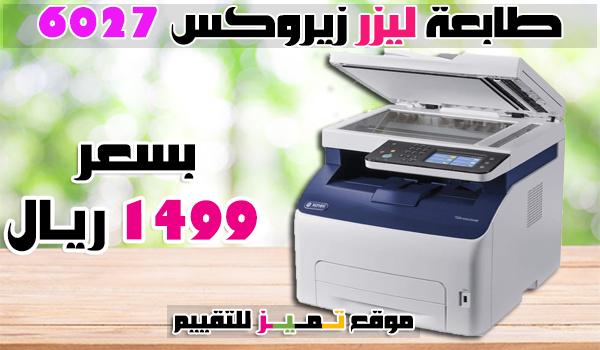 افضل طابعة ليزر ملونة وطابعة Hp ليزر أكفأ 9 طابعات 2020 موقع تميز Laser Printer Printer Outdoor Decor
