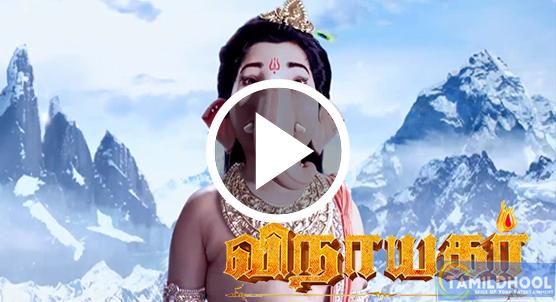 Vinayagar 04-01-2019 Sun Tv Full Episode Video - Tamildhool
