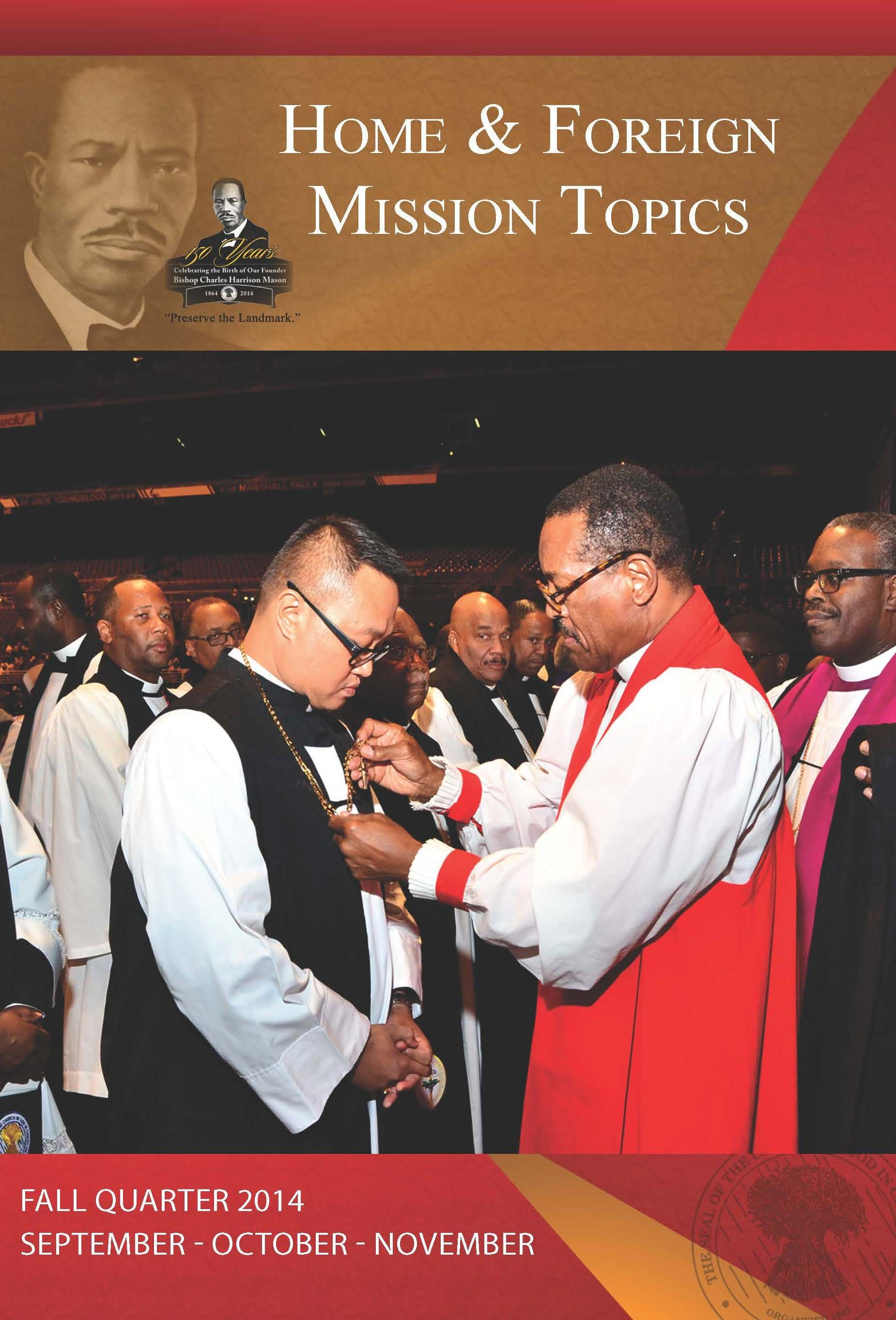 Pin by Church Of God In Christ Publishing House on COGIC
