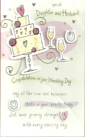 Daughter Son In Law Wedding Day Card From Second Nature