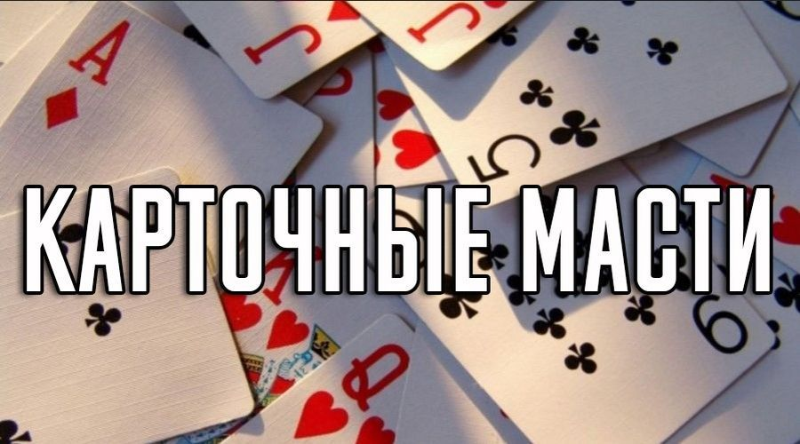 Бесплатные азартные игры без регистрации