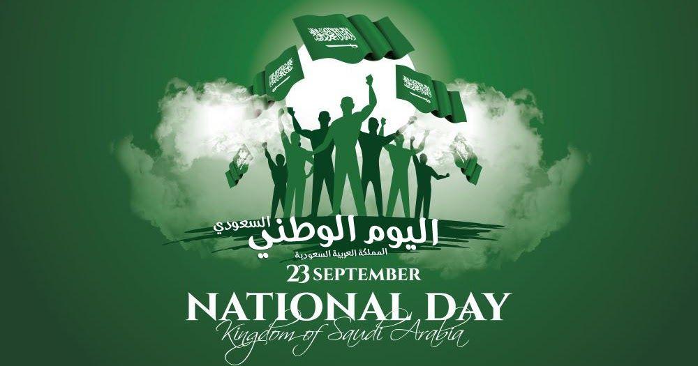 صور اليوم الوطني السعودي 1442 خلفيات تهنئة اليوم الوطني للمملكة العربية السعودية 90 Saudi Arabia Culture Iphone Wallpaper Images Image