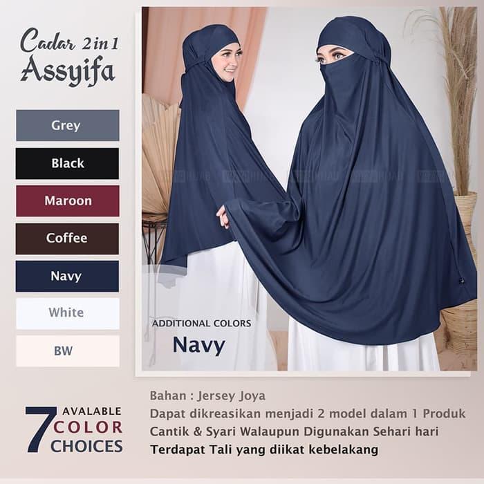 Hijab Masker Syar I Khimar Cadar 2in1 Assyifa Terbaru 2020 Trend Fashion Style Hijab Murah Https Www Trendshijab Com Hijab Syari Gambar Hijab Bunga Cantik