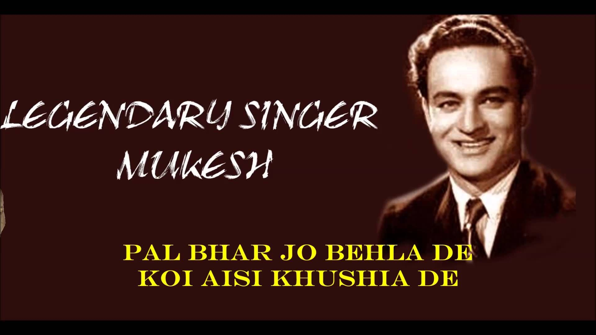Welcome To This App Mukesh Old Songs Get App On Your Mobile Device By Just 1 Click On Link Here You Will Get Evergreen Muke Old Bollywood Songs Songs Old Song