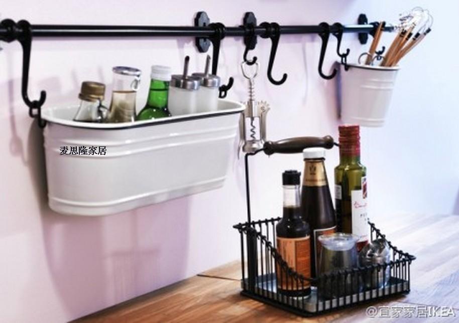 Ikea Kitchen Rod