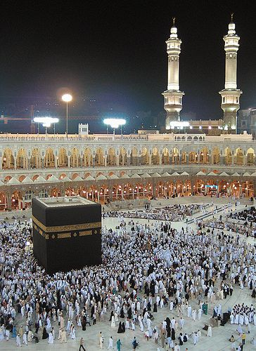 House Of Allah Mecca Islamic Images Mecca Wallpaper