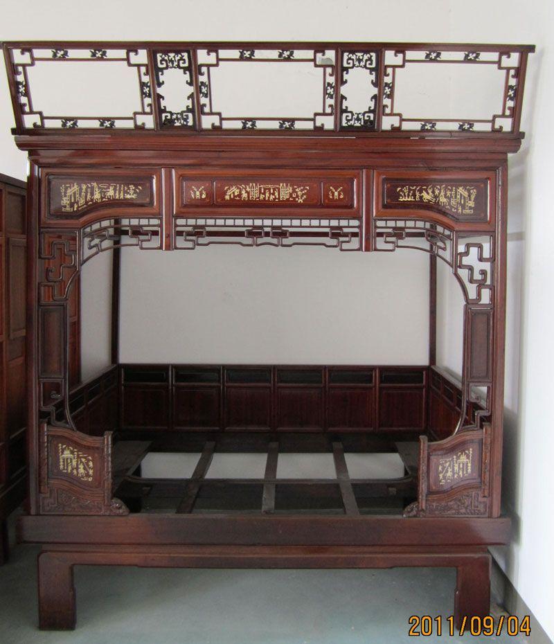 Antique Furniture | China Antique And Reproduction Furniture