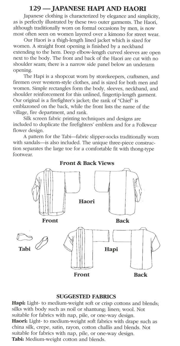 Folkwear #129 Japanese Hapi & Haori