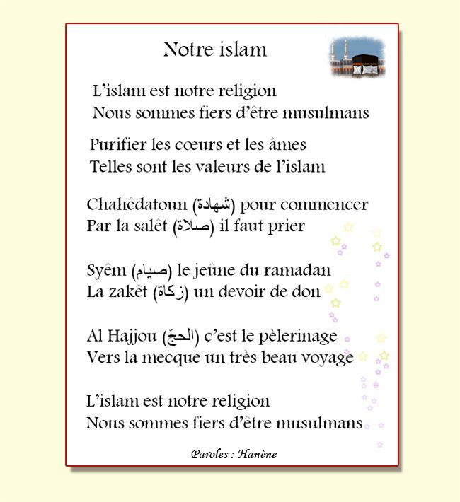 Apprendre Aux Petits Musulmans Les Bases De L Islam Les Piliers De L Islam Exercices Et Chanson Islam Petit Musulman Chanson