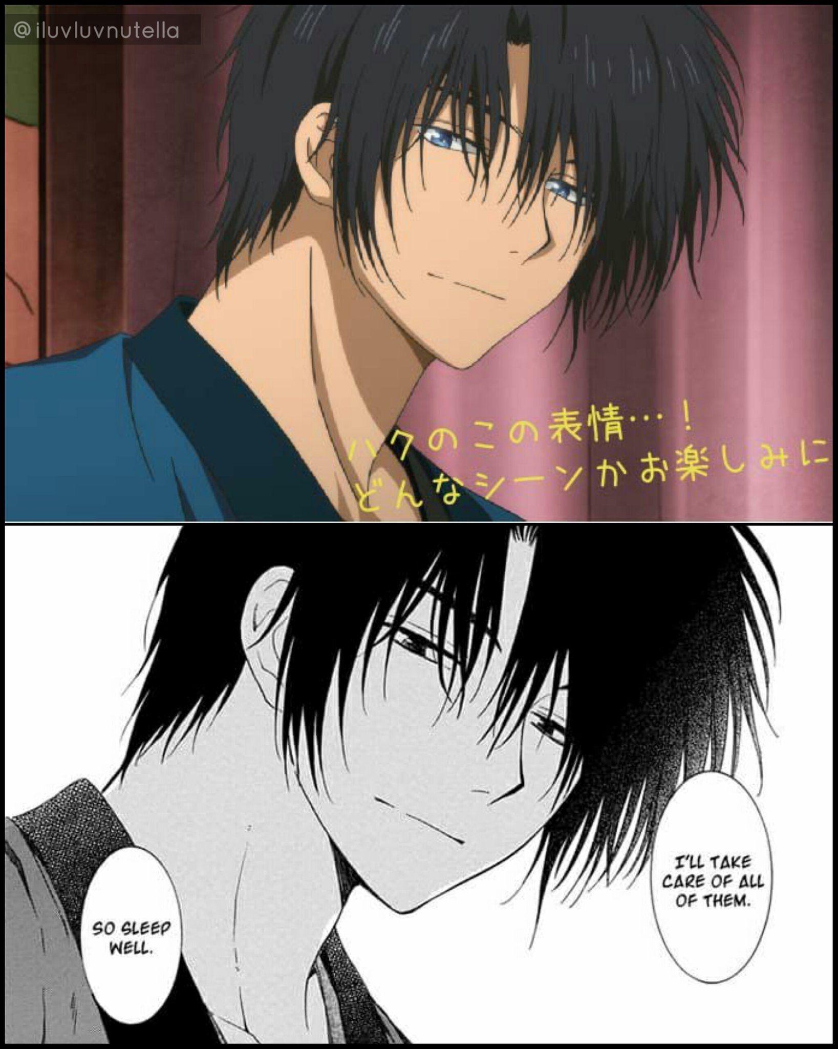 Akatsuki No Yona Ova 3 333 Hak Is So Aghhh Beautiful T T Anime
