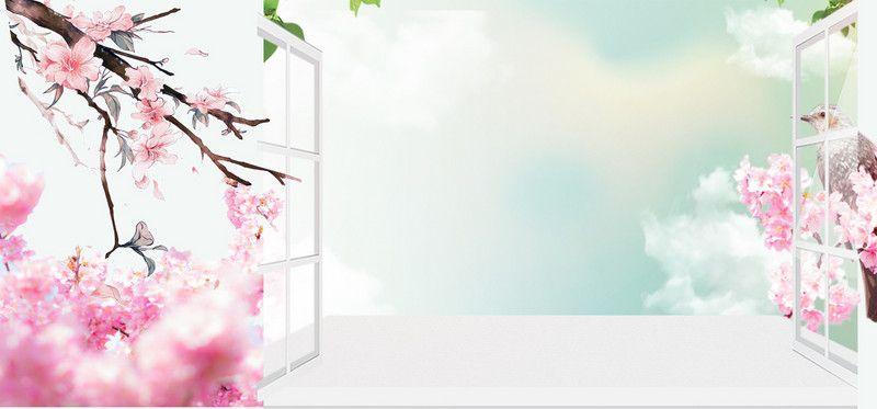 Fresh And Beautiful Skin Care Pink Electricity Supplier Poster Background Imagenes De Fondo Diseno Banner Decoracion De Unas