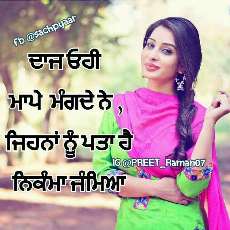 Pin by Sukhpreet on Punjabi Quotes❤ | Pinterest | Attitude status ...