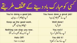 My Daily Routine In English With Urdu Hindi Translation Grammareer English Sentences Hindi To English Sentences Daily Routine In English