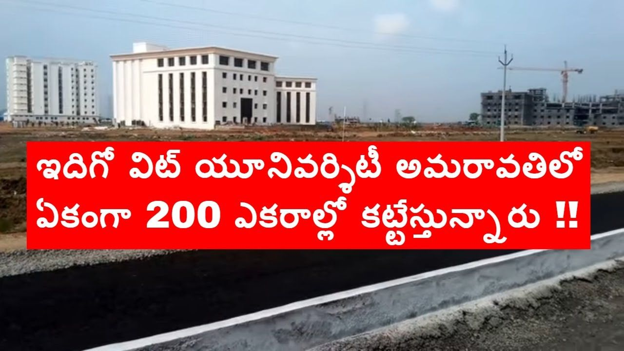 VIT University under construction in 200 acres at