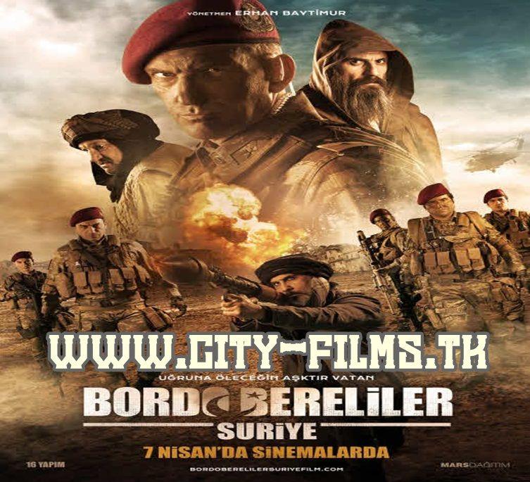 مشاهدة فيلم Bordo Bereliler Suriye 2017 مترجم Poster