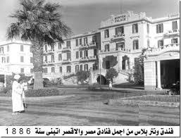 صور مصر زمان Google Search In 2020 Old Egypt Street View Scenes