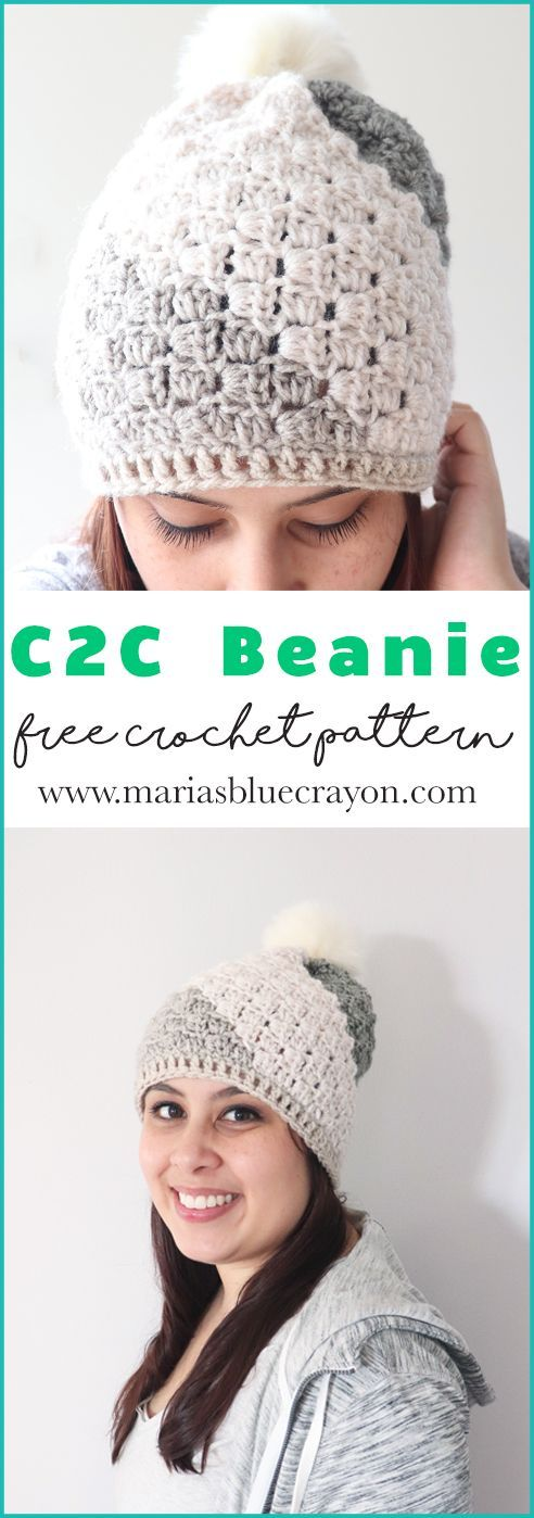 Dont Be A Square Beanie Free Crochet Hat Pattern Crochet Me