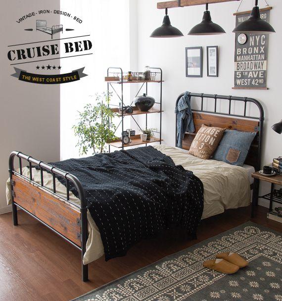 クルーズ ベッド