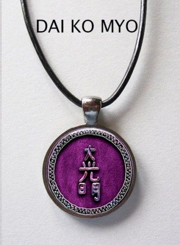 Short Pendant - Rendition by VIDA VIDA