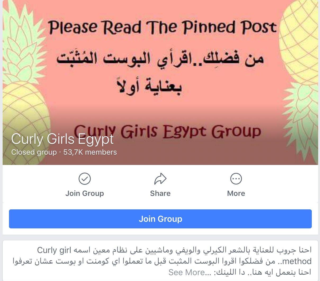 Https Www Facebook Com Groups 621900137980455