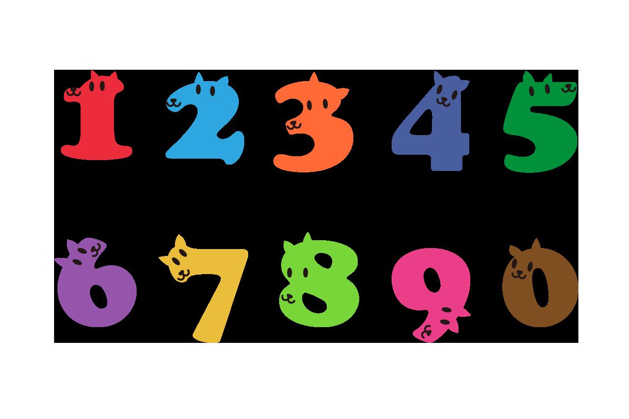 犬の数字のフリーダウンロード画像 Ii 刺繍 図案 無料 イラスト 素材 アルファベットカード