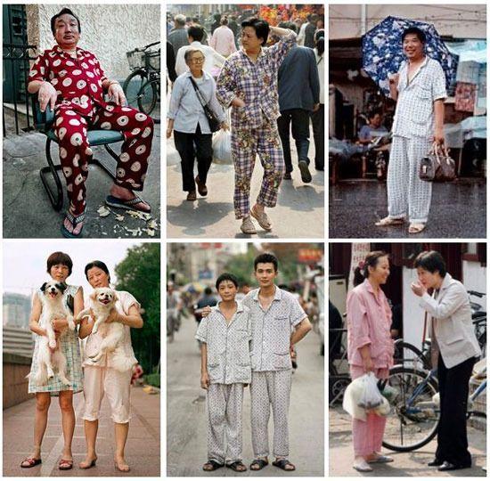 Shanghai Public Pajamas  3b583b757