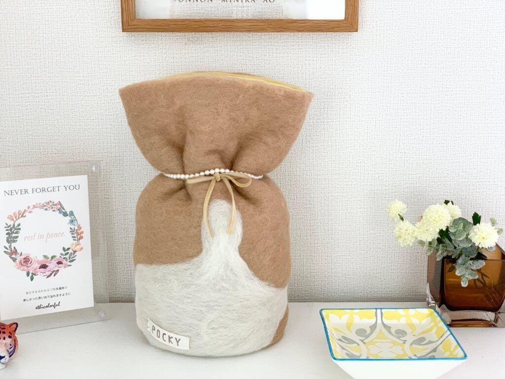 ペットの可愛い骨壷カバー ペット カバー ハンドメイド