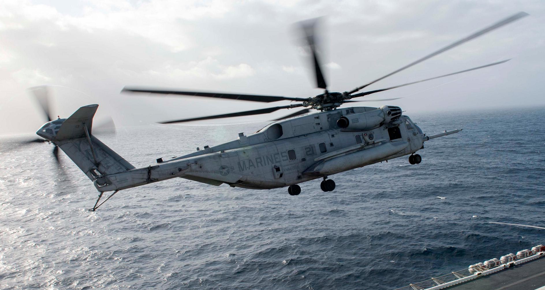 Обои stallion, helicopter, 53e, ch. Авиация