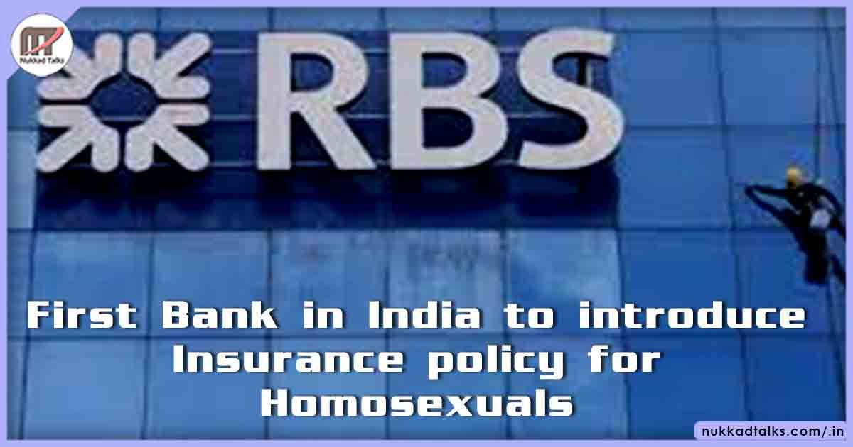First Bank in India to introduce Insurance policy for ...
