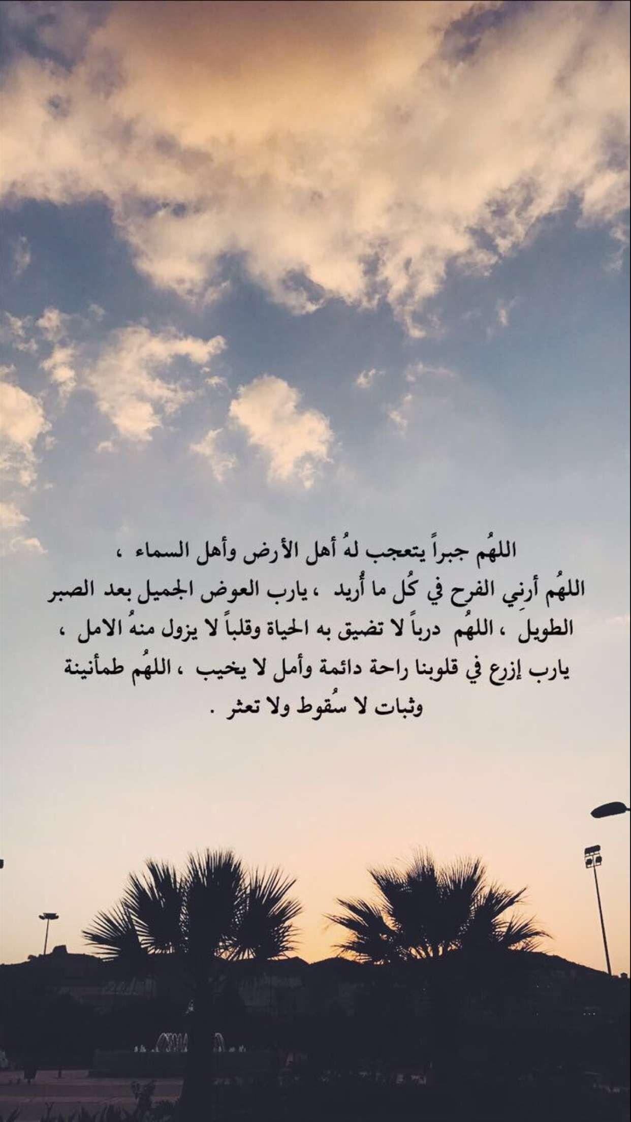 راقت لي يا الله انت العوض ومنك العوض الله العوض اقوال Cards Against Humanity Cards