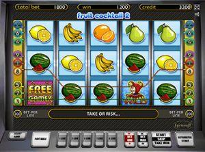 Азартные игровые автоматы Вулкан онлайн подбирает с учетом последних тенденций в мире гэмблинга.Коллекция слот-автоматов насчитывает более .Ишимбай