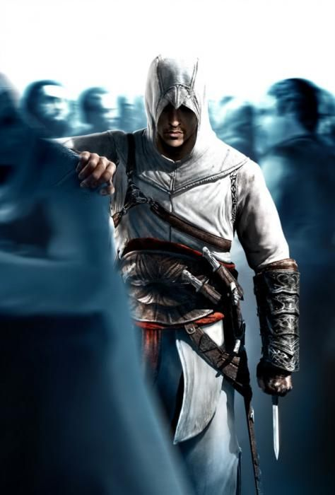 """""""Nothing is true. Everything is permitted."""""""